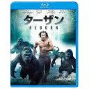 ワーナーホームビデオ ターザン:REBORN ブルーレイ&DVDセット 【ブルーレイ ソフト】
