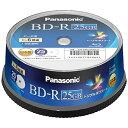 パナソニック Panasonic 1-6倍速対応 データ用Blu-ray BD-Rメディア(25GB 25枚スピンドルケース) LM-BRS25MD25 【日本製】 LMBRS25MD25 panasonic
