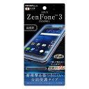 レイアウト ZenFone 3(ZE520KL)用 液晶保護フィルム TPU 光沢 フルカバー 耐衝撃 RT-RAZ3FT/WZD