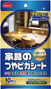 リンレイ つやピカシート 家具・木製品用