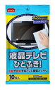 ショッピング液晶テレビ リンレイ rinrei リンレイ 液晶テレビひとふきセミウエットシート 10枚【wtnup】