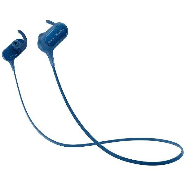 【送料無料】 ソニー ブルートゥースイヤホン[防滴仕様]カナル型(ブルー) MDR-XB50BSLZ[MDRXB50BSLZ]