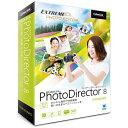 【あす楽対象】 サイバーリンク 〔Win・Mac版〕 PhotoDirector 8 Standard (フォトディレクター 8 スタンダード)