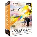 【送料無料】 サイバーリンク 〔Win・Mac版〕 PhotoDirector 8 Ultra (フォトディレクター 8 ウルトラ)