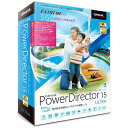 【送料無料】 サイバーリンク 〔Win版〕 PowerDirector 15 Ultra ≪乗換え・アップグレード版≫