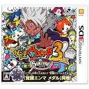 【2016年12月15日発売】 レベルファイブ 妖怪ウォッチ3 スキヤキ【3DSゲームソフト】
