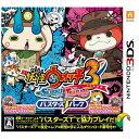 【送料無料】 レベルファイブ 妖怪ウォッチ3 スシ/テンプラ バスターズTパック【3DSゲームソフト】