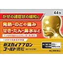 米田薬品 【第(2...
