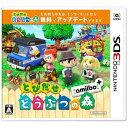 【あす楽対象】 任天堂 とびだせ どうぶつの森 amiibo+【3DSゲームソフト】