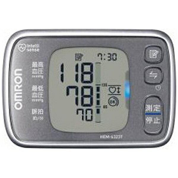 【あす楽対象】【送料無料】 オムロン 手首式血圧計 HEM-6323T