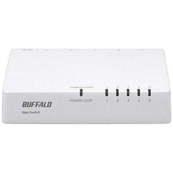 BUFFALO バッファロー スイッチングハブ[5ポート・Gigabit対応・ACアダプタ] プラスチック筐体 LSW4-GT-5EPシリーズ ホワイト LSW4-GT-5EPL/WH