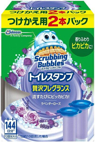 ジョンソン Johnson ScrubbingBubbles(スクラビングバブル) トイレスタンプ 贅沢フレグランス ラベンダーローズの香り つけかえ用 38g×2本パック 〔トイレ用洗剤〕