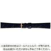 バンビ カイマン(シャイニング)19mm(黒) BWA251AR