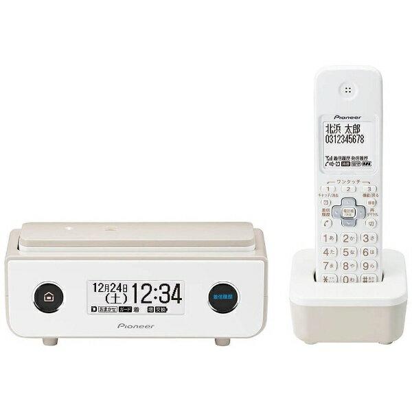【送料無料】 パイオニア 【子機1台】デジタルコードレス留守番電話機 TF-FD35W-TY (マロン)