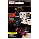 MSソリューションズ クリップ式セルカレンズ『Rich Shot』 (ブラック) LP-SMCL01BK