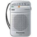 パナソニック Panasonic R-P45 携帯ラジオ シルバー [AM][RP45S] pana...