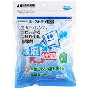 ハクバ HAKUBA 湿度調整剤 エースドライ100 KMC-70A100[KMC70A100]