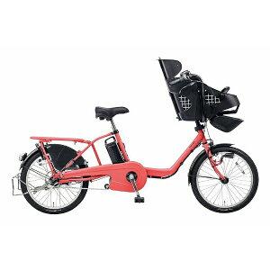 【送料無料】 パナソニック 20型 電動アシスト自転車 ギュット・ミニ・DX(コーラルピンク/3段変速) BE-ELMD033M2【2017年モデル】【組立商品につき返品不可】 【代金引換配送不可】
