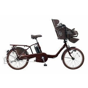 【送料無料】 パナソニック 20型 電動アシスト自転車 ギュット・ミニ・DX(ビターブラウン/3段変速) BE-ELMD033T【2017年モデル】【組立商品につき返品不可】 【代金引換配送不可】