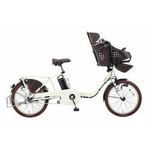 【送料無料】 パナソニック 20型 電動アシスト自転車 ギュット・ミニ・DX(オフホワイト/3段変速) BE-ELMD033F2【2017年モデル】【組立商品につき返品不可】 【代金引換配送不可】