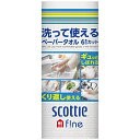 日本製紙クレシア crecia スコッティファイン洗えるタオル61x1R