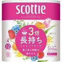日本製紙クレシア crecia スコッティ(scottie) フラワーパック 3倍長持ち くつろぐ花の香りつき [4ロール /ダブル /75m]