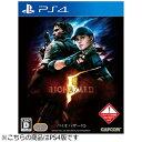 カプコン CAPCOM バイオハザード5【PS4ゲームソフト...