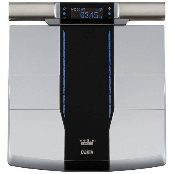 【送料無料】 タニタ 体組成計 「インナースキャンデュアル」 RD-800