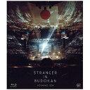 【送料無料】 ビクターエンタテインメント 星野源/STRANGER IN BUDOKAN 通常盤 【ブルーレイ ソフト】