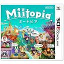 【あす楽対象】 任天堂 Miitopia【3DSゲームソフト】