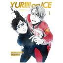 【送料無料】 エイベックスピクチャーズ ユーリ!!! on ICE 1 【ブルーレイ ソフト】