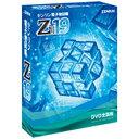 【送料無料】 ゼンリン [Win版]ゼンリン電子地図帳Zi19 DVD全国版