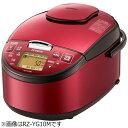 【送料無料】 日立 圧力IH炊飯ジャー (1升) RZ-YG18M-R レッド
