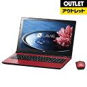 【送料無料】 NEC 限定1台【アウトレット品】15.6型ノートPC[Office付き・Win10・Celeron・HDD 1TB・メモリ 4GB] LAVIE...