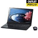 【送料無料】 NEC 【アウトレット品】15.6型ノートPC [Office付き・Win10 Home・Celeron・HDD 1TB・メモリ 4GB] LAV...