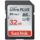 サンディスク 32GB UHS Speed Class1(Class10)対応SDHCカード SDSDUSC-032G-JNJIN SDSDUSC032GJNJIN