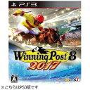 【送料無料】 コーエーテクモゲームス Winning Post 8 2017【PS3ゲームソフト】