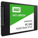 【あす楽対象】【送料無料】 WD WD Green WDS120G1G0A (SSD/2.5インチ/120GB/SATA)