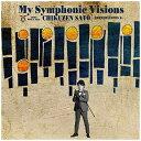 ユニバーサルミュージック 佐藤竹善/My Symphonic Visions ~CORNERSTONES 6~ feat. 新日本フィルハーモニー交響楽団 【CD】