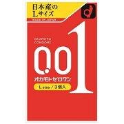オカモト okamoto オカモト ゼロワン 01 Lサイズ