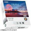 コッキン Cokin クリエイティブフィルターシステム 3種NDキットLサイズ(Z-PROシリーズ)U300-01