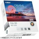 コッキン Cokin クリエイティブフィルターシステム 3種NDキットXLサイズ(X-PROシリーズ)W300-01