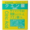 大洋製薬 食品添加物 クエン酸 分包 3g×12包