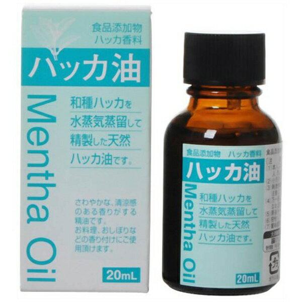 食品添加物 ハッカ油 20ml大洋製薬