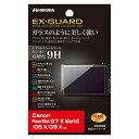 ハクバ HAKUBA 液晶保護フィルム EX-GUARD(キヤノン PowerShot G7 X Mark II / G5 X / G9 X専用) EXGF-CPG7X2
