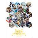 【送料無料】 エイベックス・ピクチャーズ SKE48/SKE48 MV COLLECTION 〜箱推しの中身〜 COMPLETE 【ブルーレイ ソフト】