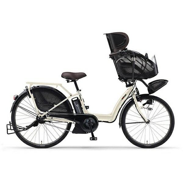 【送料無料】 ヤマハ 22/26型 電動アシスト自転車 PAS Kiss(クリームアイボリー/内装3段変速) PA26K【2017年モデル】【組立商品につき返品】 【配送】