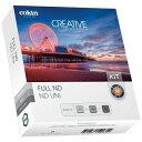 コッキン Cokin クリエイティブフィルターシステム 3種NDキット Mサイズ(Pシリーズ)H300-01