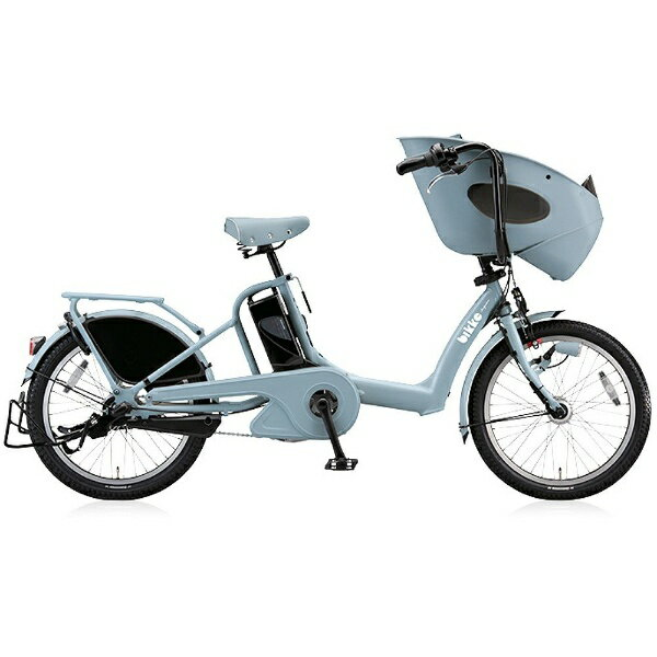 【送料無料】 ブリヂストン BRIDGESTONE 20型 電動アシスト自転車 bikke POLAR e(E.BKブルーグレー/内装3段変速) BP0D37【2017年モデル】【組立商品につき返品】 【配送】 【北海道】
