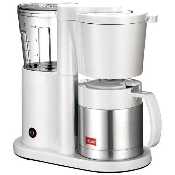 【送料無料】 メリタ コーヒーメーカー ALLFI SKT523W